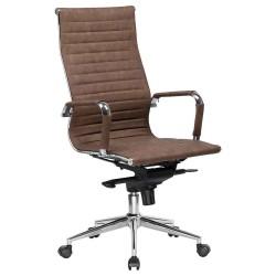 Кресло LMR-101F коричневое