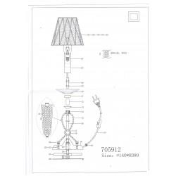 Настольная лампа Riccio Osgona 705912