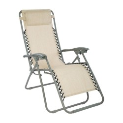 Раскладной стул-шезлонг (бежевый, текстилен)